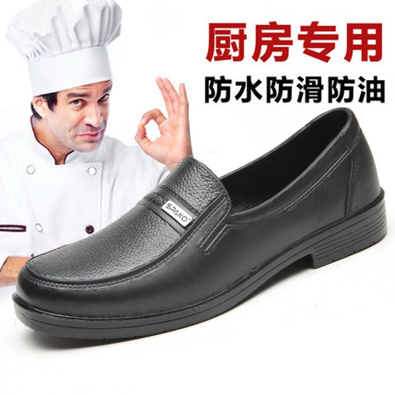 Отель мужчин дождя сапоги Водонепроницаемая обувь не нескользкие водонепроницаемый и масло доказательство скольжения шеф-повар обувь мойки обуви станции черные резиновые сапоги
