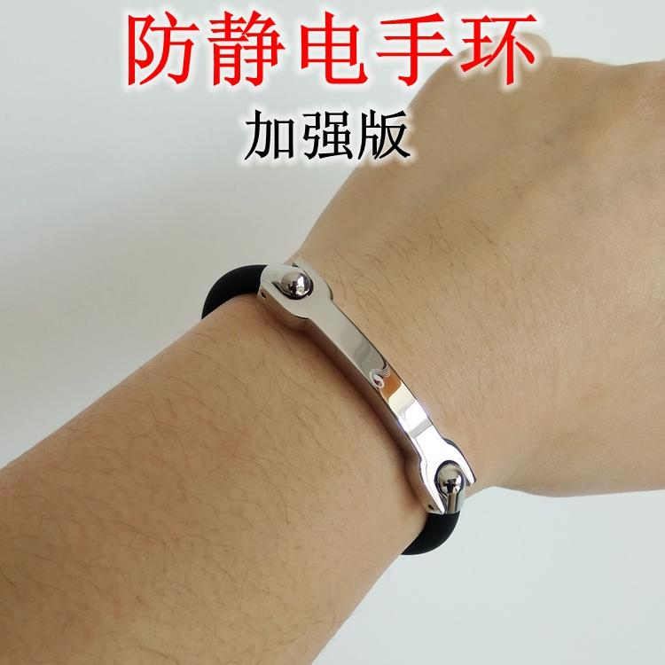 无线男女款去除人体静电消除器防静电手环防辐射释放静电神器腕带