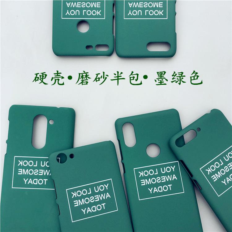 联想乐檬K3 k3note手机壳a808t a3860墨绿简约s850t a5860保护套