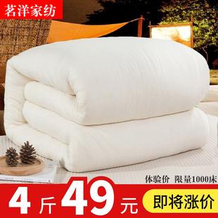 新疆手工棉被纯棉花被子棉被芯棉絮褥子床垫絮垫被棉花被加厚冬被