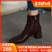 Exclusive angel short boots kids 2019 new autumn and winter ankle boots grey square head thick heel women's nude boots