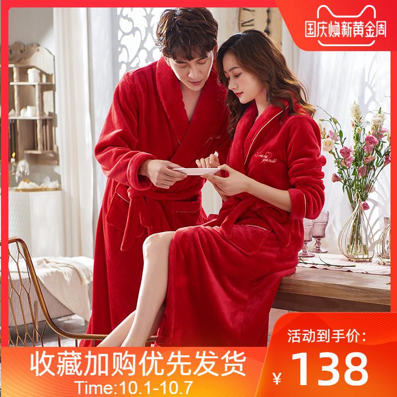 情侣秋冬季珊瑚绒男加长款结婚睡袍11-25新券