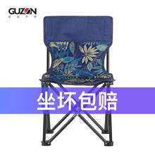 古山户外折叠椅子板凳美术生马扎小凳子便携式靠背钓鱼椅考研便携