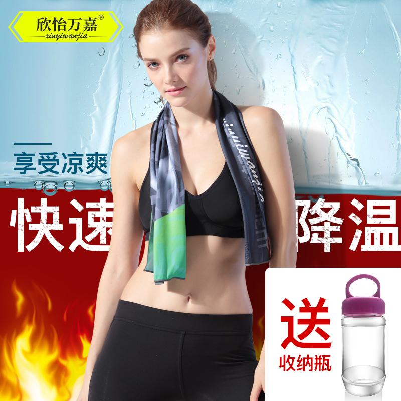 训练冰巾冷感运动毛巾女健身跑步男吸汗擦健身房用品擦汗巾手腕