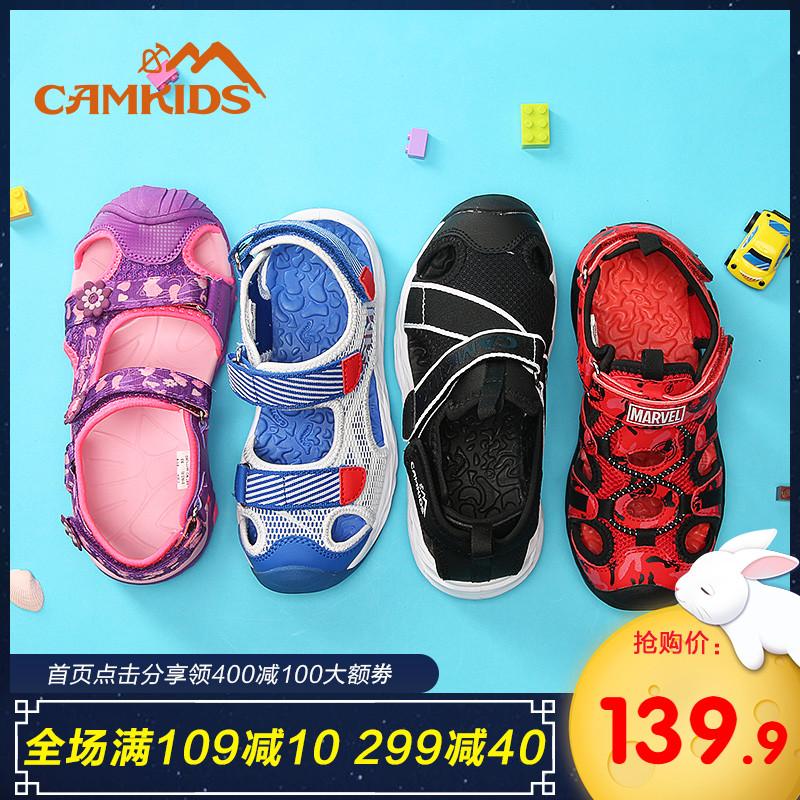 camkids女童凉鞋2019新款儿童夏季大童女包头韩版男童运动沙滩鞋