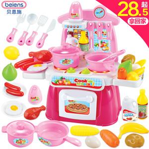 领5元券购买贝恩施过家家厨房玩具 女孩做饭煮饭厨具餐具儿童过家家玩具套装