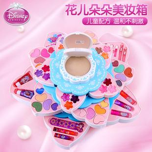 迪士尼冰雪奇缘公主款套装女孩玩具