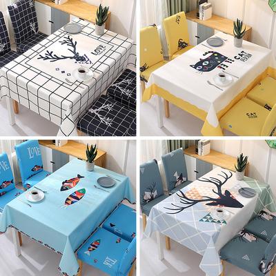 家用椅套餐桌椅子套罩凳子套罩北欧防水桌布棉麻茶几布艺椅垫套装