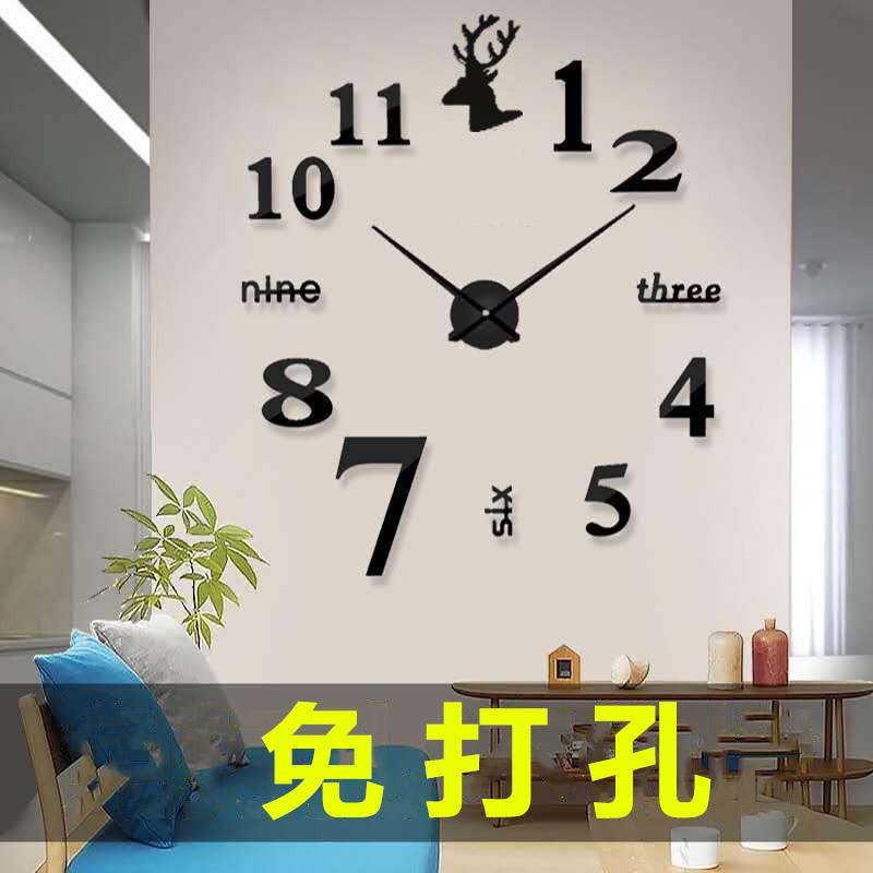 Часы на стену Артикул 579338142105