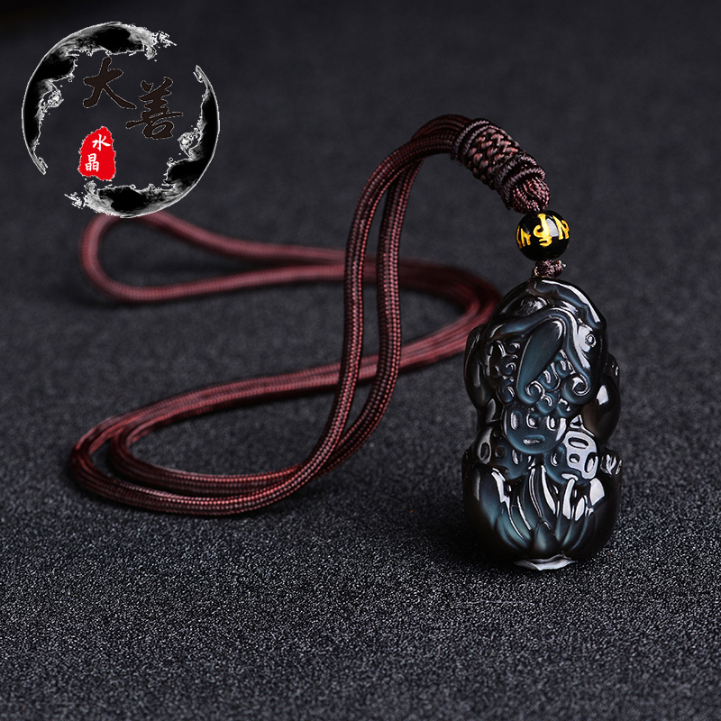 Kaiguang natural Obsidian ice rainbow eye gold Obsidian three money fortune pendant mens and womens sweater Necklace