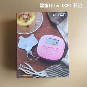 领5元券购买欧姆龙按摩仪多功能按摩器贴片 hv-f320  mini粉色棕色肩颈按摩