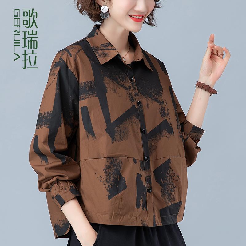歌瑞拉纯棉衬衫女宽松2020春装新款 长袖显瘦印花大码衬衣女上衣