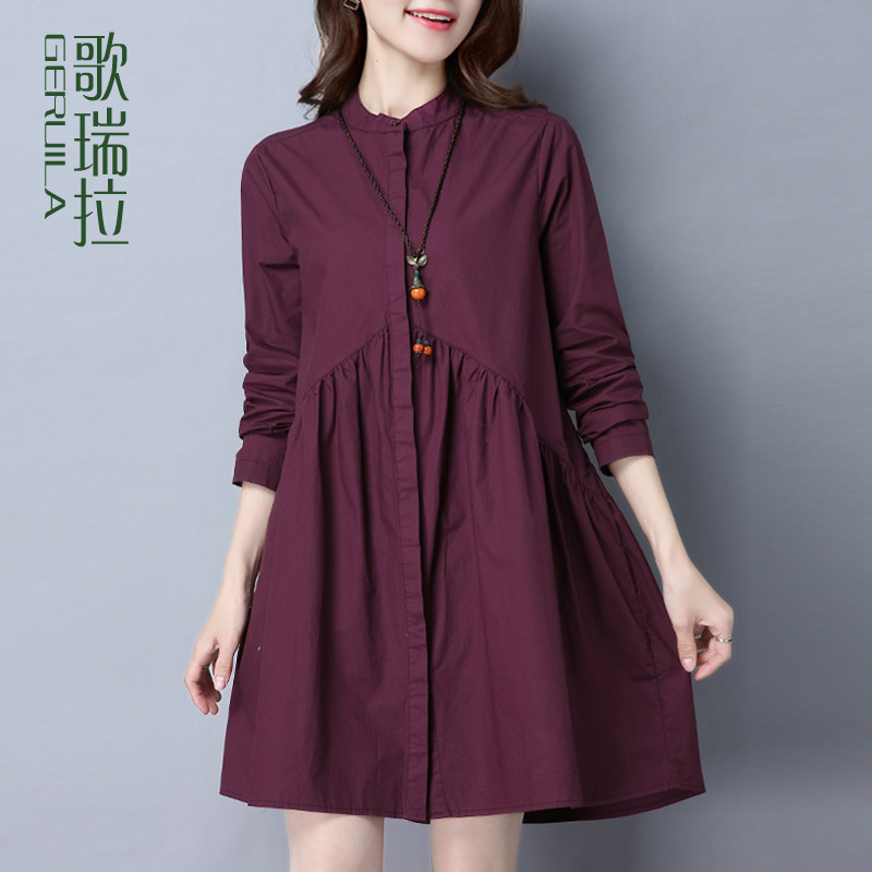 128.00元包邮歌瑞拉衬衫裙长袖2019春装纯棉衬衣