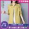 歌瑞拉衬衫女长袖2019春装新款 纯棉休闲中长款衬衣大码纯色开衫