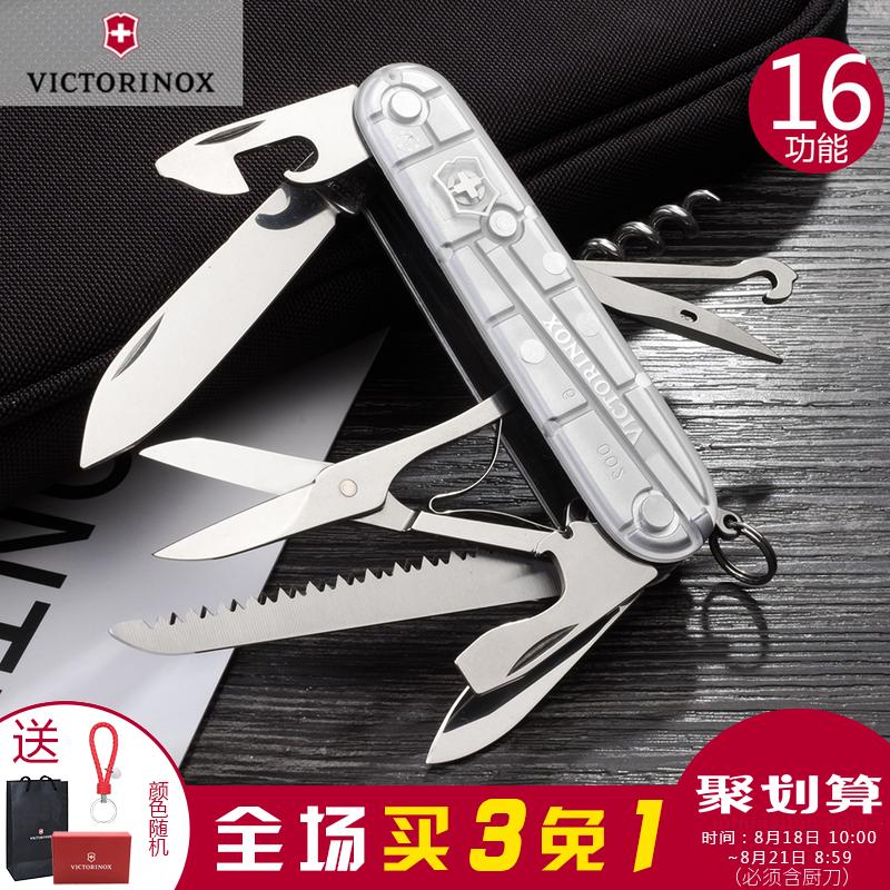 维氏瑞士军刀 91MM 透明银猎人 1.3713.T7 户外多功能折叠瑞士刀