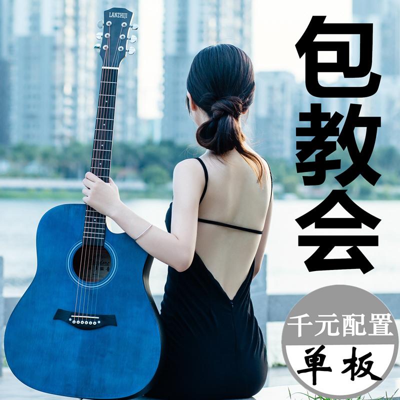单板41寸40寸初学者民谣木吉他青少年成人学生男女新手入门乐器