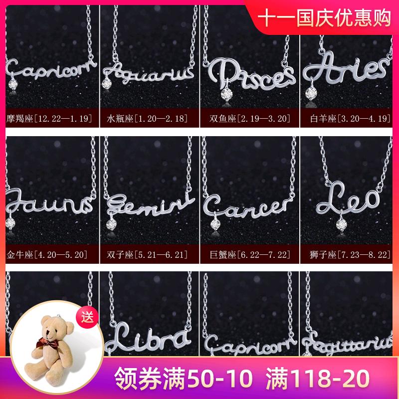 88.00元包邮S925纯银十二星座字母项链女日韩学生锁骨链简约气质个性吊坠饰品