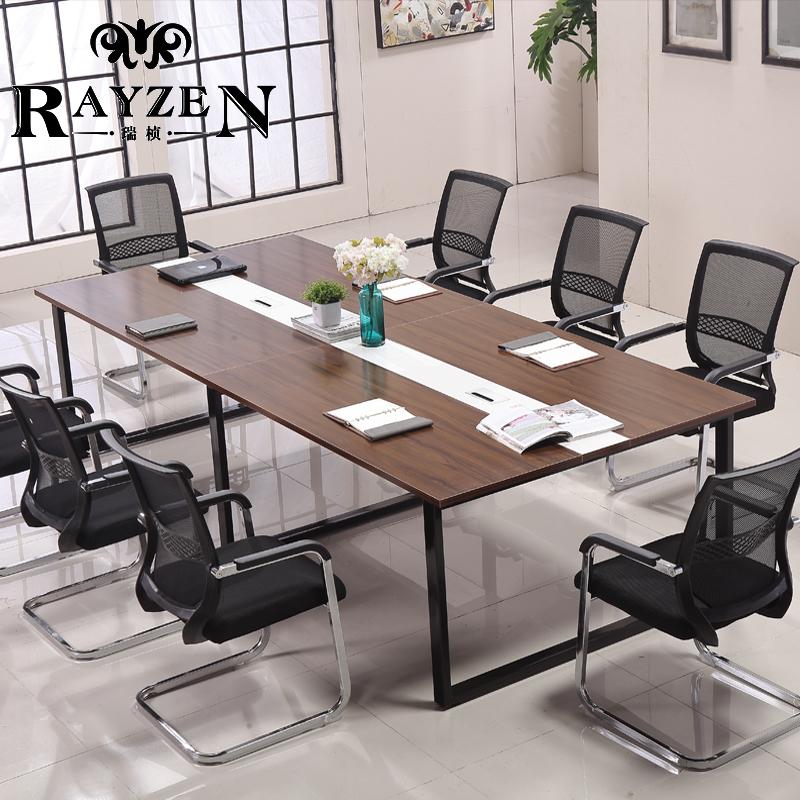 瑞桢上海会议桌长桌简约现代长方形办公桌长条桌简易培训桌椅组合