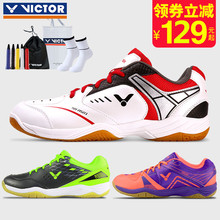 Genuine VICTOR winning badminton shoes men's shoes 170 men and women's professional training sports shoes 501