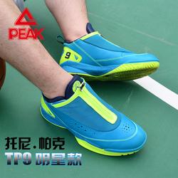 匹克篮球鞋tp9帕克战靴秋季明星款运动鞋包裹支撑水泥地耐磨男鞋