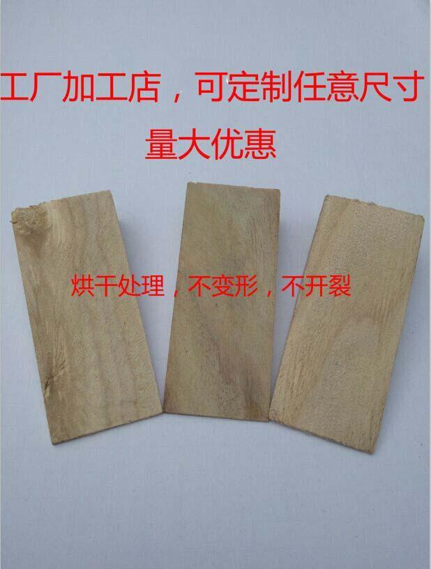 Дерево клин сыновей уголок из древесины лист косой чипсы косой дерево блок муза трапеция дерево блок ворота блок ворота блок можно настроить любой размер