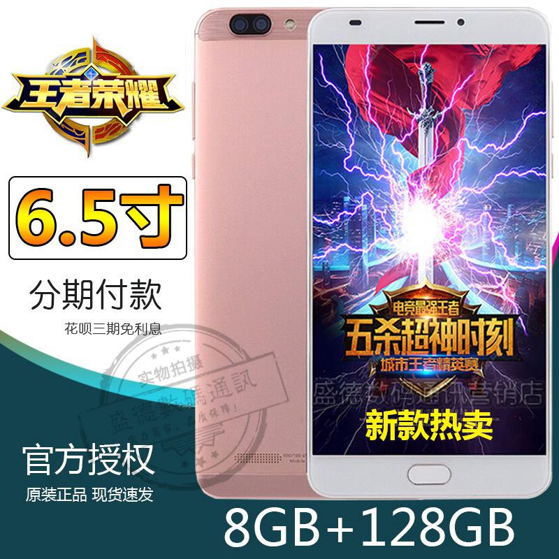 欧加S11plus十核128G超薄6.5寸大屏移动联通电信全网通4G智能手机