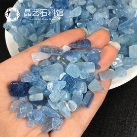 天然海蓝宝碎石消磁颗粒水晶造景石鱼缸花盆装饰装潢材料小石子