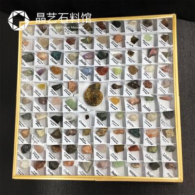 天然水晶矿物晶体标本盒能量石矿石岩石孩子科普教学孩子礼物原石