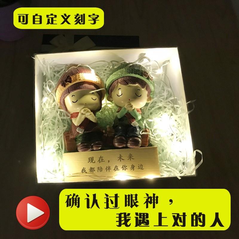 七夕情人节礼物送女友老婆媳妇朋友12月01日最新优惠