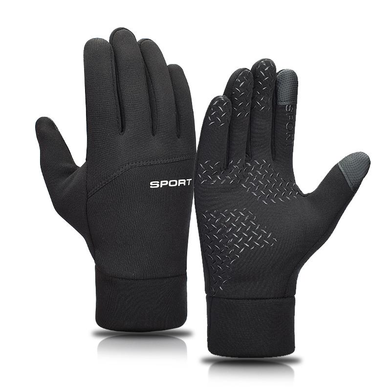 手套男冬保暖秋天加绒加厚骑行触屏防风防水户外运动滑雪开车手套