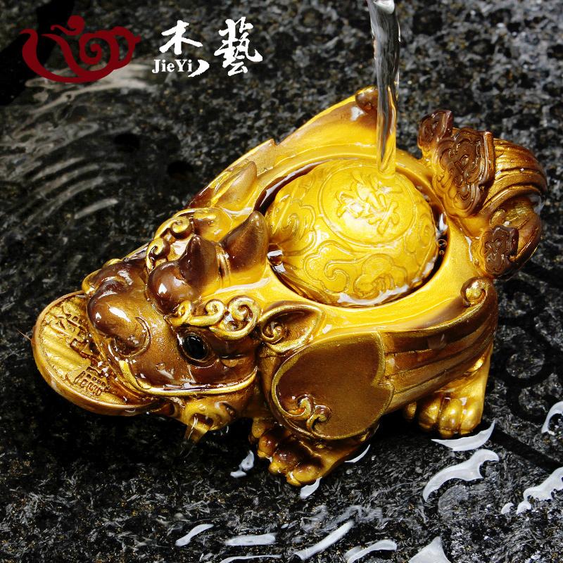 变色茶宠摆件精品创意貔貅喷水金蟾茶宠物功夫茶具茶道玩配件可养