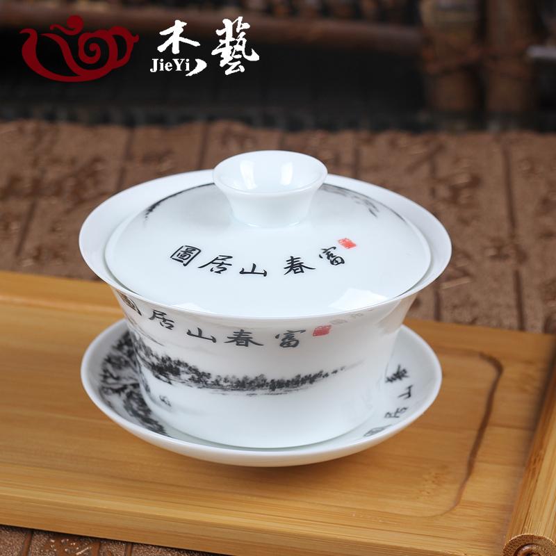 大號蓋碗 青花三才碗 結婚壽禮敬茶杯 八寶茶碗 陶瓷茶杯薄胎碗