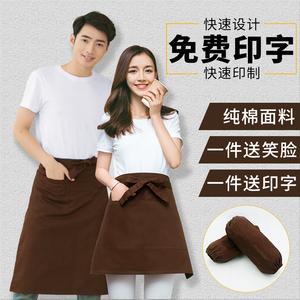 半身围裙家用厨房厨师女时尚短男纯棉日式工作服定制印字logo围腰