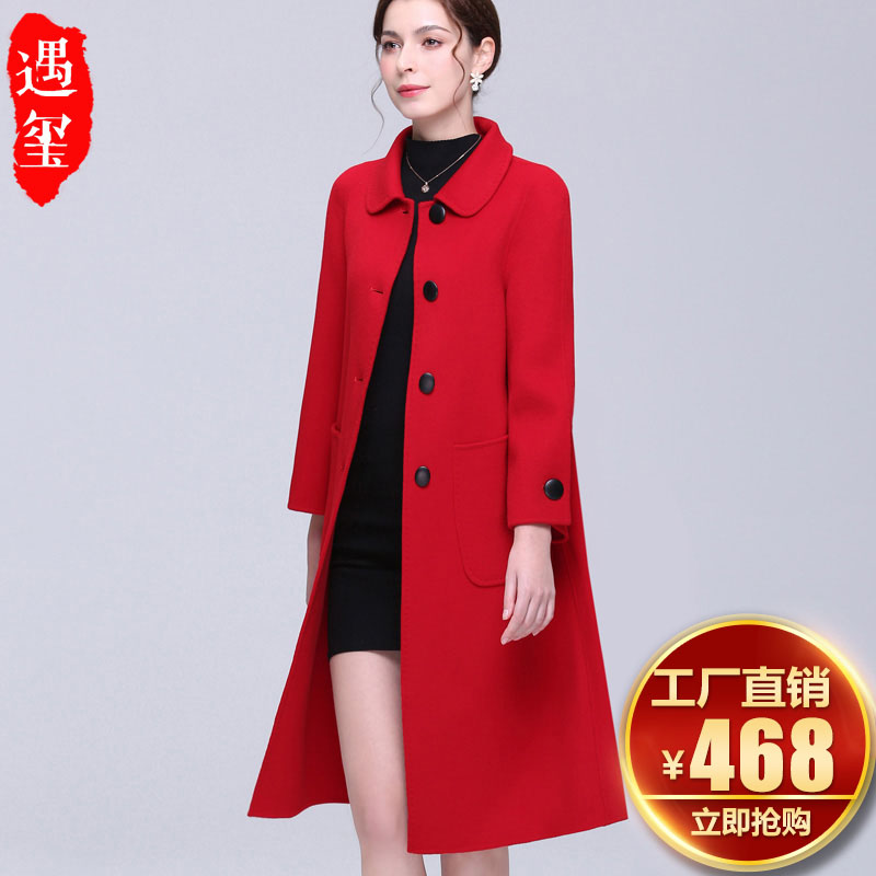 A-type double-sided wool wool overcoat with knee-length, large-size, cloak-type, cashmere-free wool overcoat for women