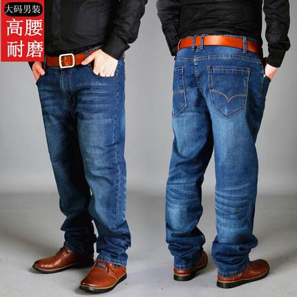 秋冬厚款中高腰直筒肥佬牛仔裤子男士弹力宽松大号加肥加大码胖人