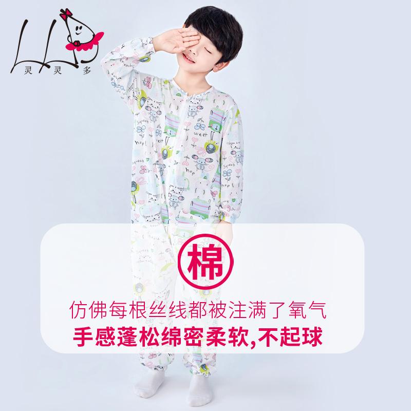 男童连体睡衣夏季薄款纯棉长袖空调服男孩睡衣夏款儿童连体衣防踢