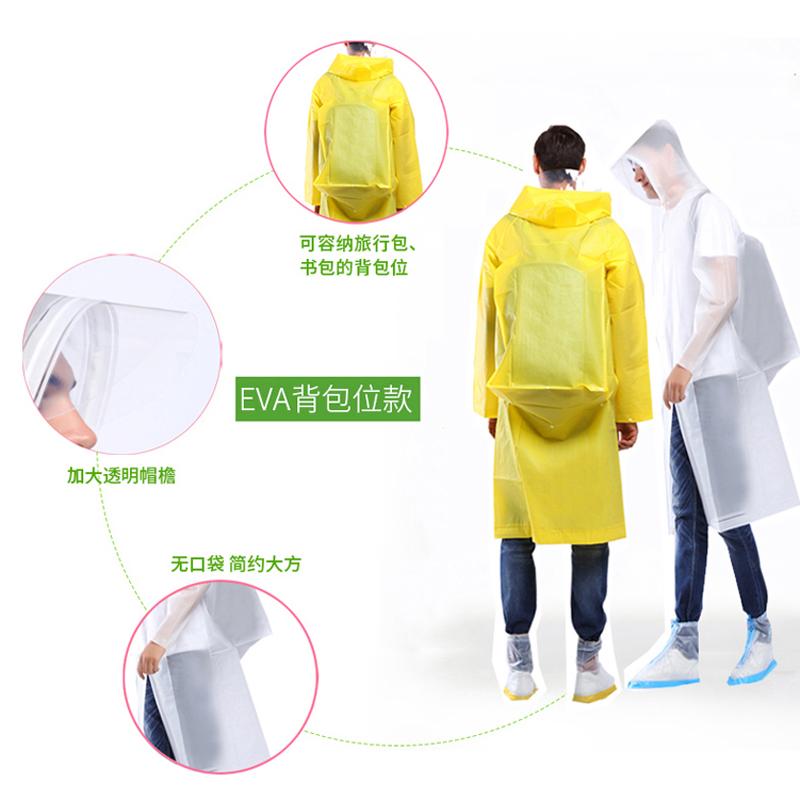 雨具单人旅游透明雨衣成人徒步防水连体男女式户外长款雨披