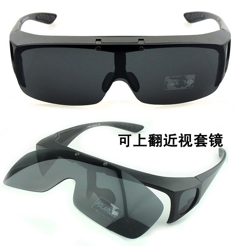 Myopia polarizing glasses windproof glasses myopia sunglasses can cover myopia glasses can be turned up anti clip sunglasses for men and women