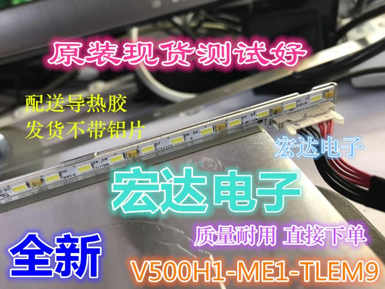 全新原装TCL L50F3700A 海尔LE50A5000背光灯条 V500H1-ME1-TLEM9