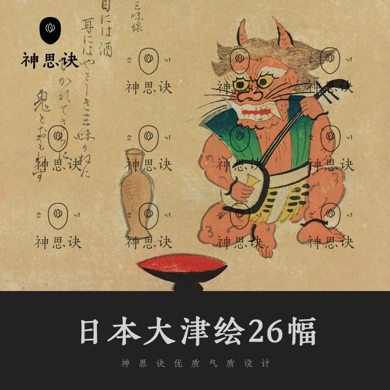 Японское искусство Артикул 574688236563