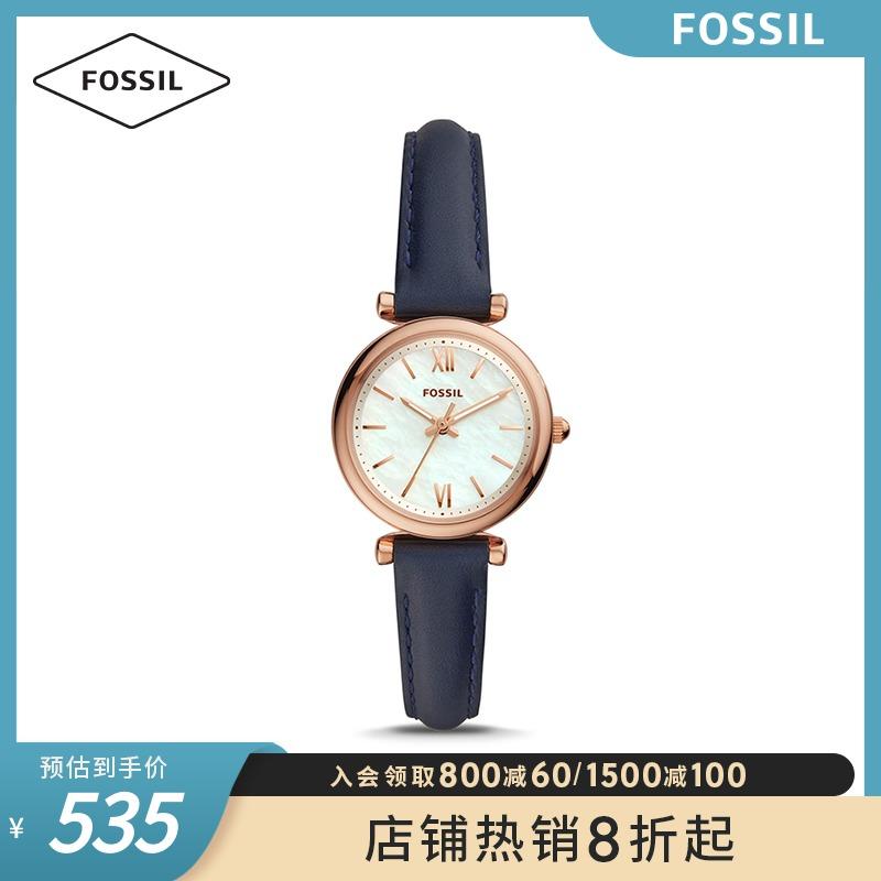 Fossil化石旗舰店贝母表盘简约气质手表女款小众轻奢复古女士手表