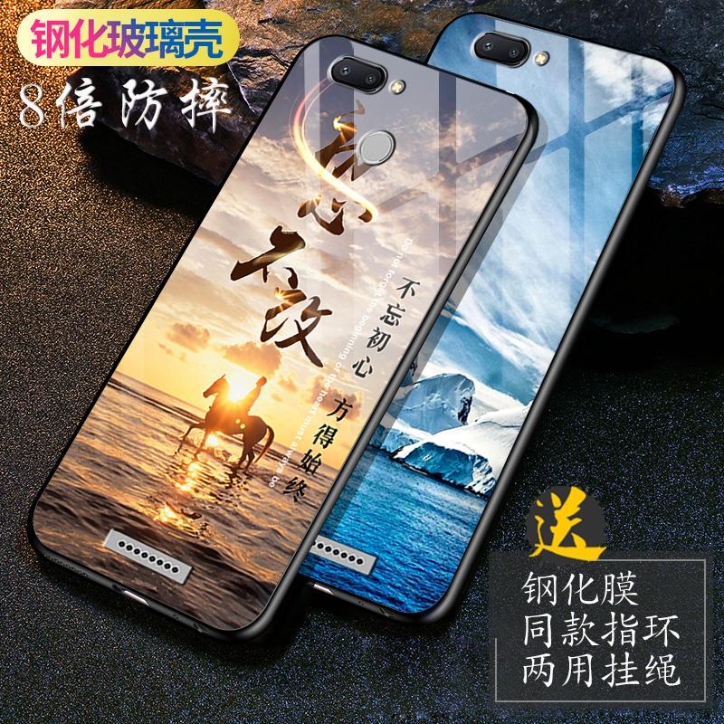 红米6手机壳玻璃防摔全包小米红米6a保护套红米6pro个性创意男女款潮定制