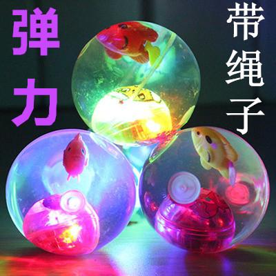 儿童玩具闪光弹力水晶球地摊货源夜市创意玩具批发免邮2018新款