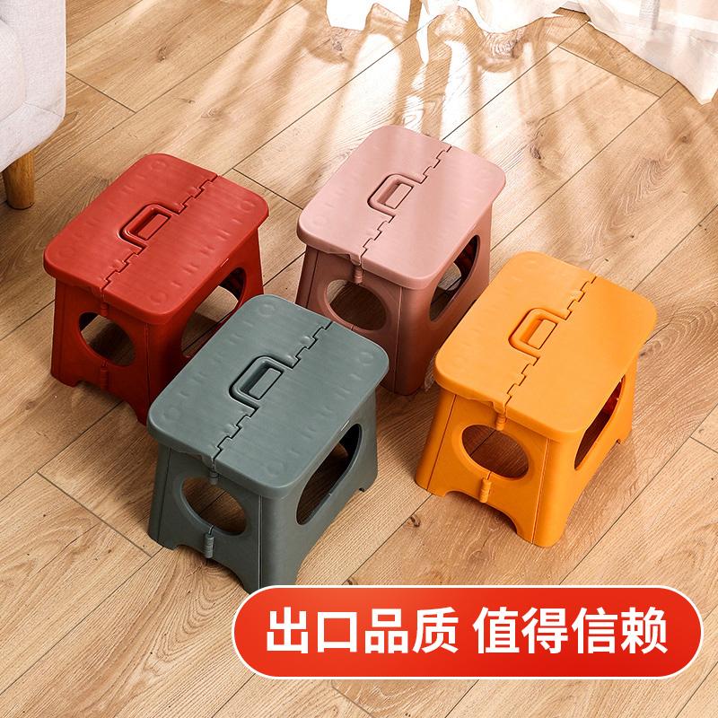 折叠凳板凳小凳子可叠放塑料换鞋儿童马扎家用省空间结实便携椅子