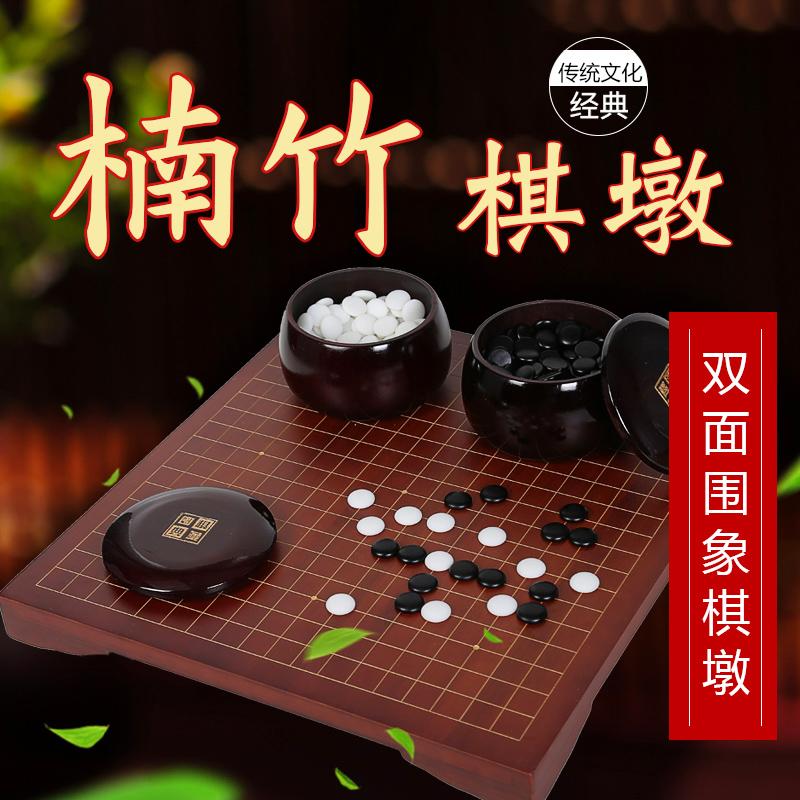 Китайские шашки Артикул 525126144193