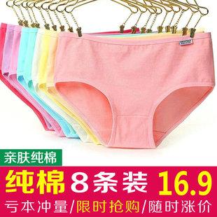 8条装 内裤女纯棉全棉质面料中腰大码女士蕾丝性感低腰三角裤