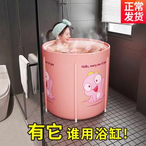 领10元券购买泡澡桶大人折叠浴桶神器家用加热儿童洗澡沐浴桶全身坐浴盆泡浴缸