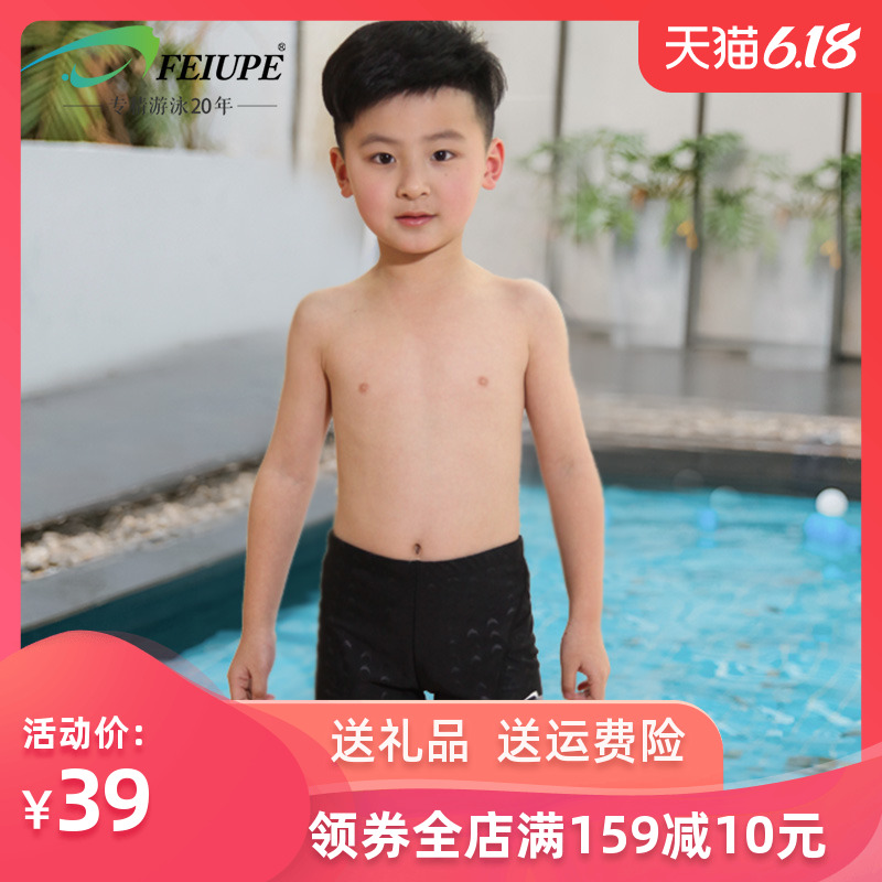 Fipp children's quick drying swimsuits boys' swimsuits middle and big children, little babies, hot springs students, professional swimsuits, teenagers