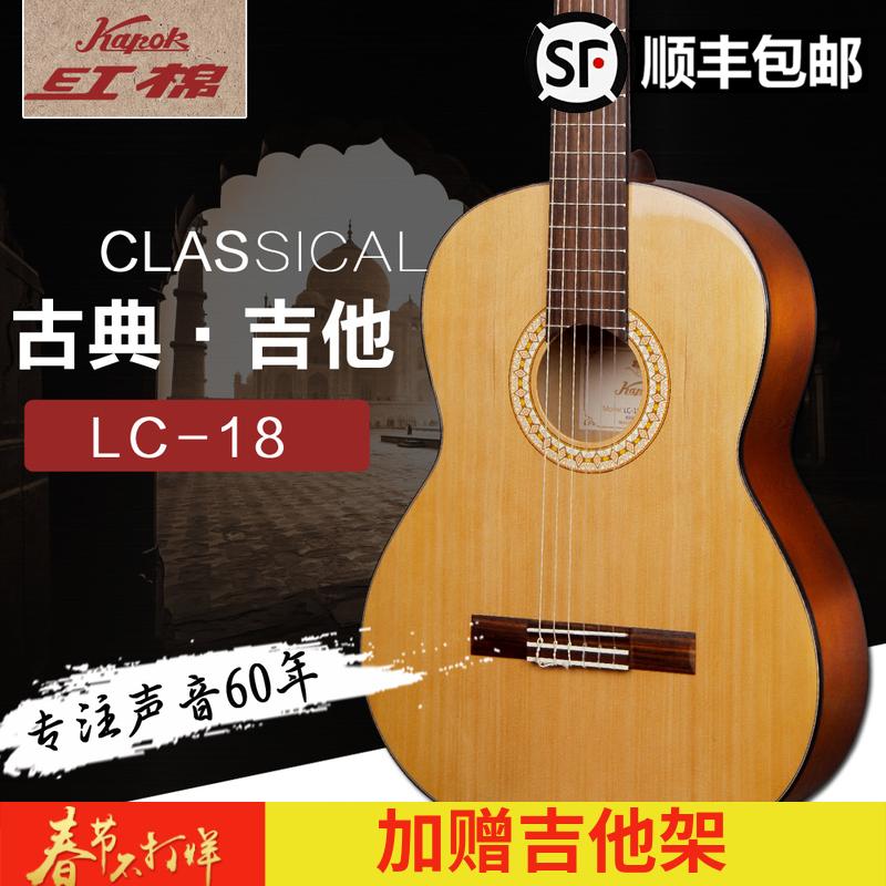 Cotton LC-14 LC-18 классическая гитара 39 цветной войти закругленный студент новичок начиная играя