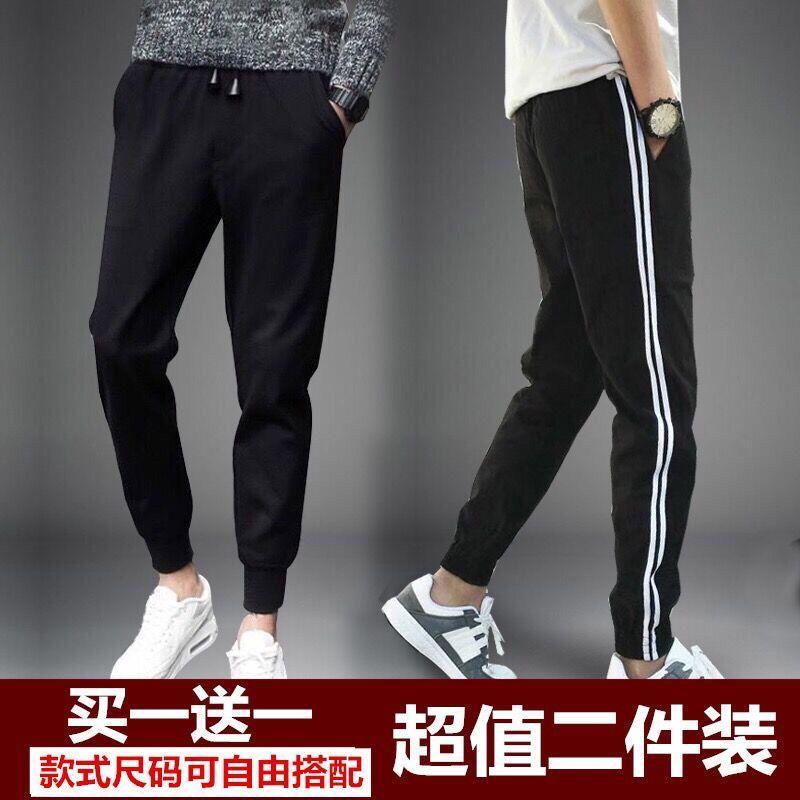 夏季男生薄款休闲裤宽松大码运动裤男学生束脚裤哈伦裤男长裤子